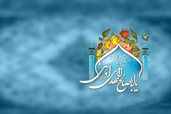 edalat gostari 2 - عدالت گستری امام زمان(عج)