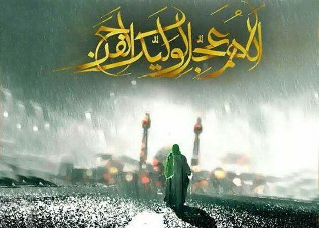 edalat gostari 3 - عدالت گستری امام زمان(عج)