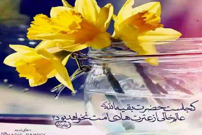 حدیث اخبار شیعیان