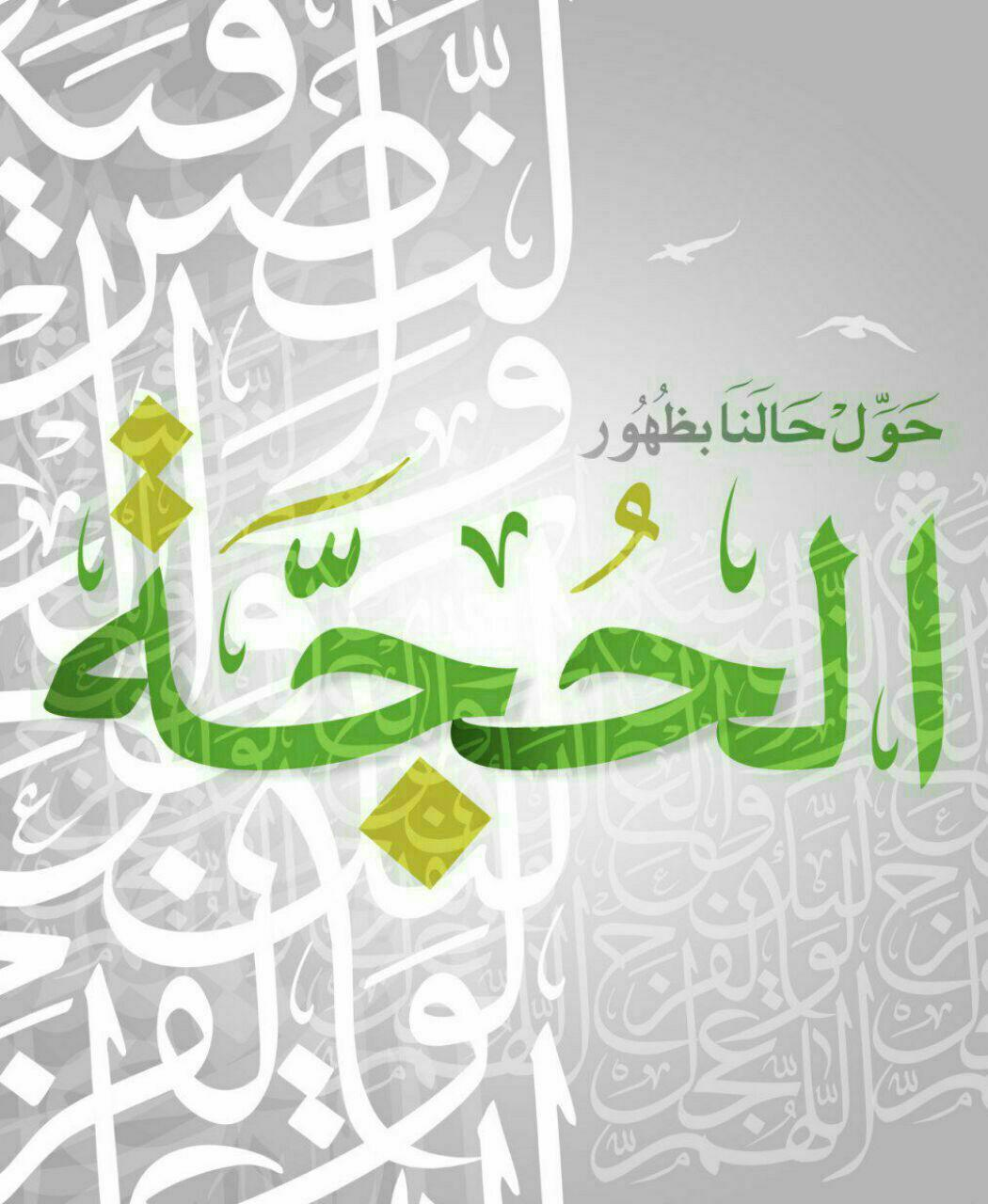 photo 2018 03 25 22 27 35 - دستورات امام زمان علیه السلام به سید رشتی