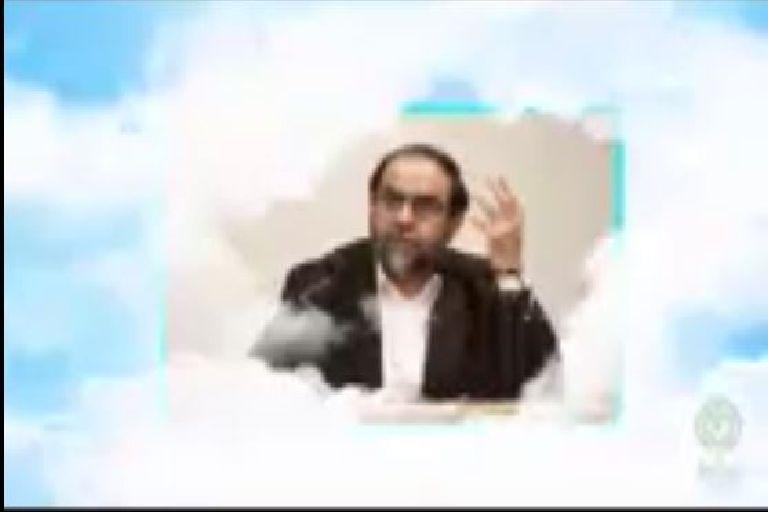 3 - کلیپ استاد رحیم پور ازغدی درباره امام زمان