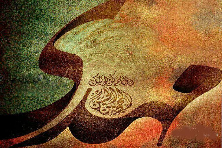 IMG 20160304 115307 - حدیث شناخت امام عصر علیه السلام
