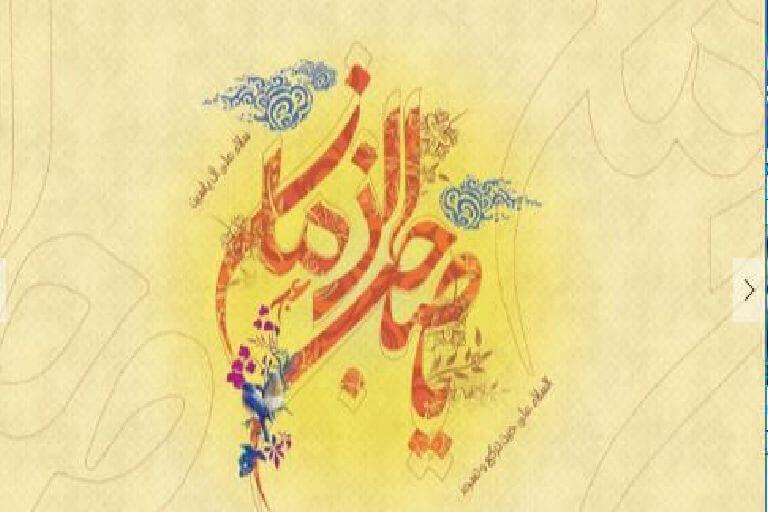 مسجد جمکران چه ارتباطی با حضرت مهدی (عج) دارد