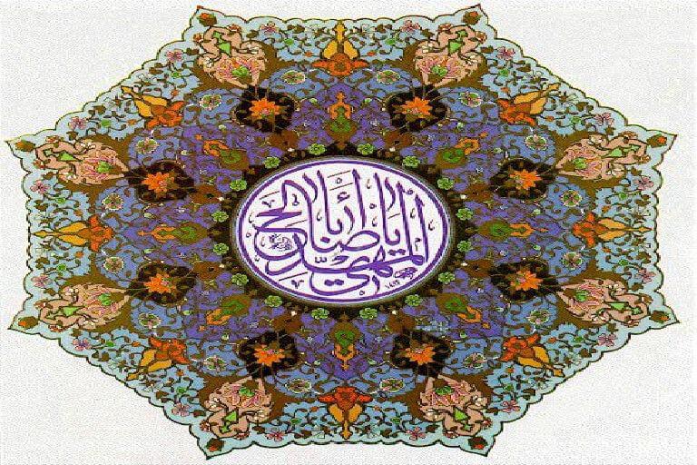 phoca thumb l emam zaman 231 - شعر امام زمان سالها محتاجم