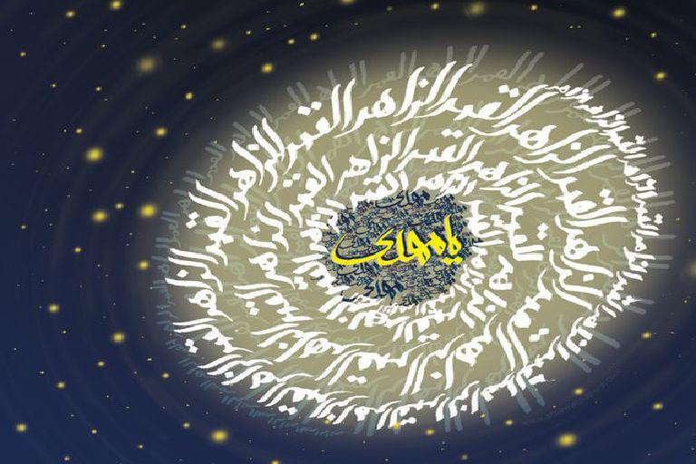 آيا اهل سنت به حضرت مهدي (عج) اعتقاد دارند
