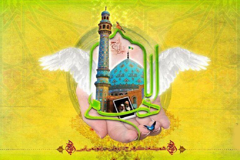 کاره های ساده و مهمی که برای امام زمان(عج)می شود انجام داد