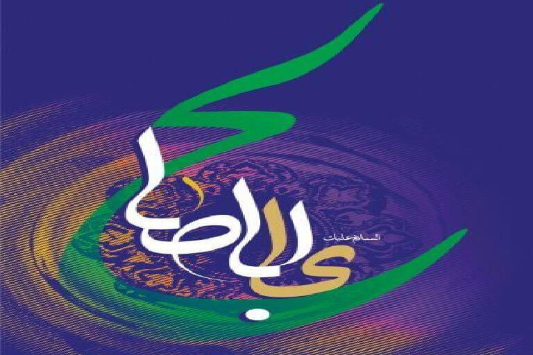 روایت امام صادق ع درباره ی قبل از ظهور