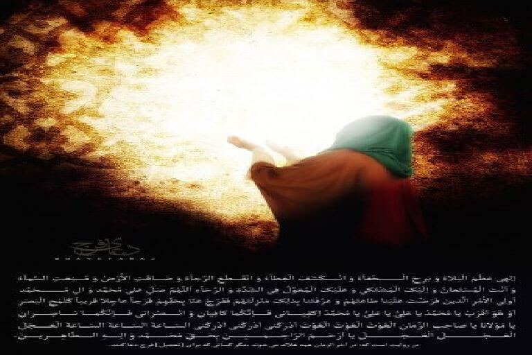 phoca thumb l emam zaman 71 - فتنه هايي که در آخر الزمان شيعيان را تهديد مي کند