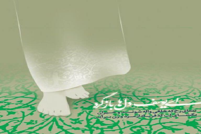 phoca thumb l emam zaman 79 - وقایع دوران غیبت