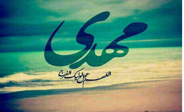 photo 2016 09 04 23 31 37 - شعر امام زمان جایی که کوه خضر