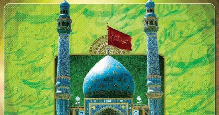 داستان ابی البغل کاتب-قسمت آخر