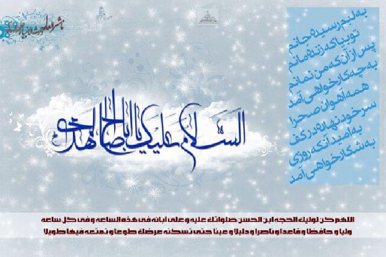 تشرف حاج محمد علی فشندی قسمت اول
