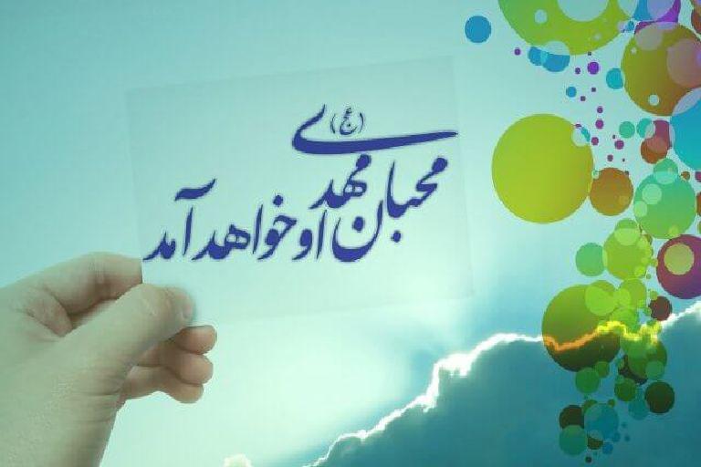 داستان قبرستان تخته پولاد اصفهان