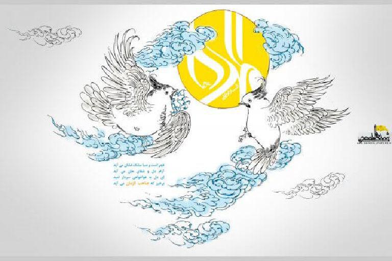 تشرف حاج محمد علی فشندی-قسمت آخر
