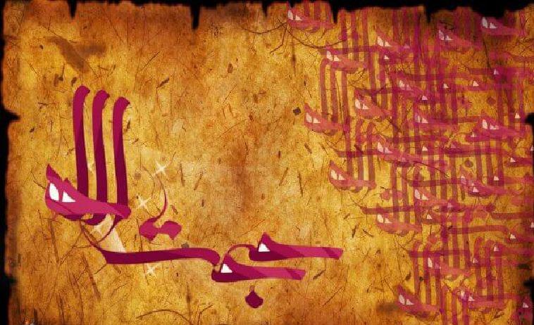 داستان شیعیان باید مشتاق باشند