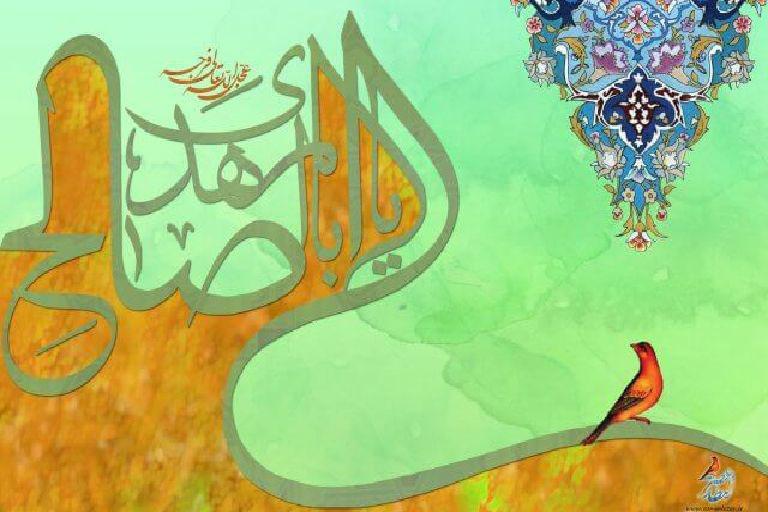 داستان تشرف امین الواعظین