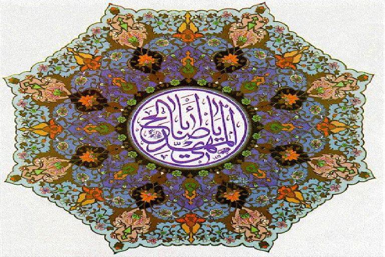 تشرف حاج آقا فخر تهرانی خدمت امام زمان(عج)