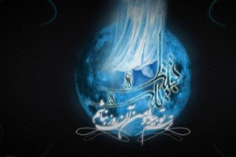جرعه ای آب از دستان امام زمان علیه السلام-قسمت آخر