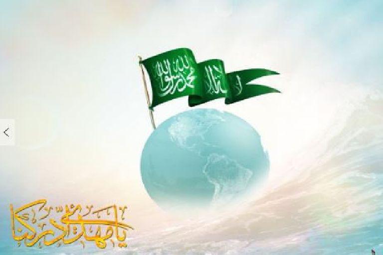 داستان سلطان سلاطین-قسمت آخر