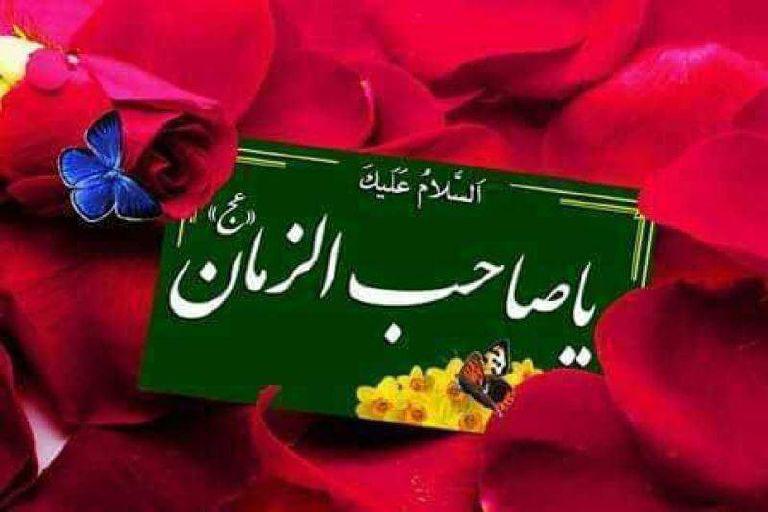 داستان ملاهاشم و حضرت ولیعصر علیه السلام