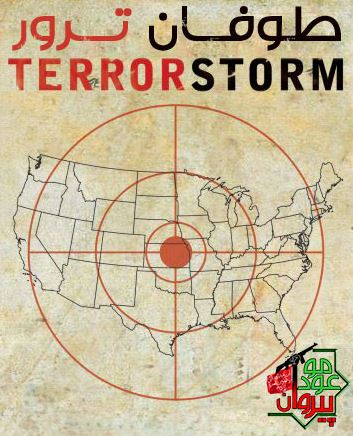 Capture 2 - دانلود مستند طوفان ترور با لینک مستقیم