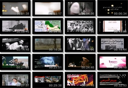 Parvade Gheire Makhtume - دانلود مستند پرونده غیر مختومه با لینک مستقیم