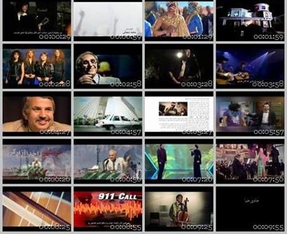 ScreenShot Jadooye Khonya E04 - دانلود مستند جادوی خنیا تاثیر و نقش موسیقی در سبک زندگی