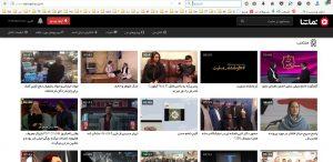 110 1 300x146 - ویدیو مذهبی منتخب بیت ظهور از نگاه مردم