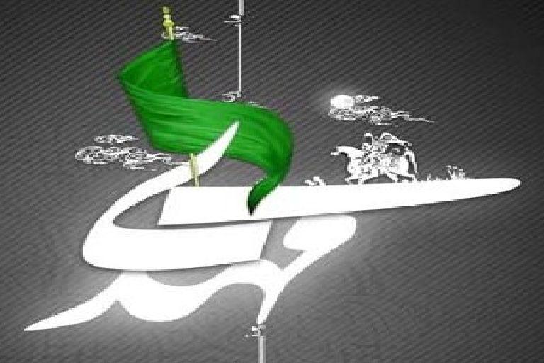 googlea4.com imam zaman hazrate mahdi 35 e1466432212240 - نواب خاص امام زمان