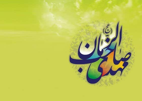sabaht emamzaman adam2 - امام زمان چه کسانی را دوست دارد