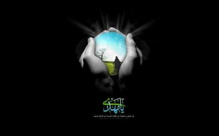 1280172482 almahdi by maitham - شباهت حضرت یوسف (ع) و امام زمان (عج)