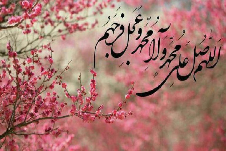 شعر امام زمانی وقت آن شد تا که چندین بیت نقاشی کنم
