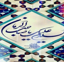 شباهت ادرس نبی (ع) با امام زمان (عج),ادریس (ع) کیست,شباهت های امام زمان و ادریس