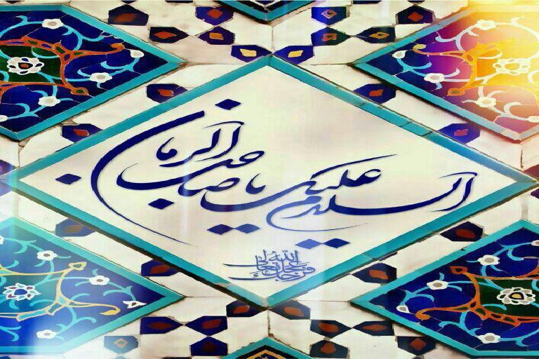 شباهت ادرس نبی (ع) با امام زمان (عج)