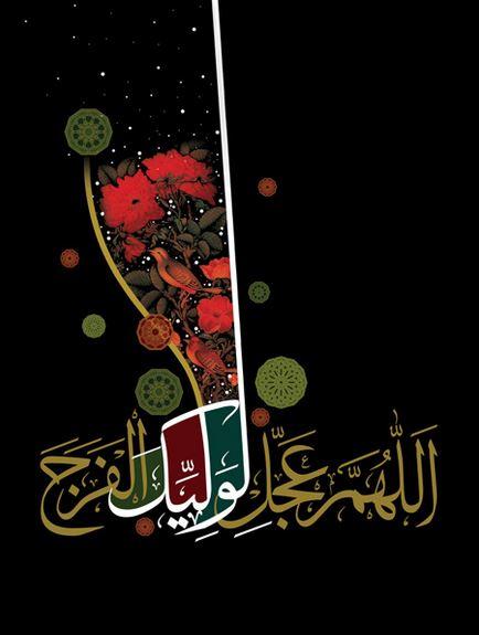 ایا حضرت زهرا (س) پس از ظهور رجعت می کند,رجعت حضرت زهرا (س) پس از ظهور,رجعت حضرت زهرا (س) پس از ظهور امام زمان