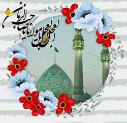 بلایی که بر سر شیعیان وارد میشود,نامه ی امام زمان (عج) برای شیخ مفید