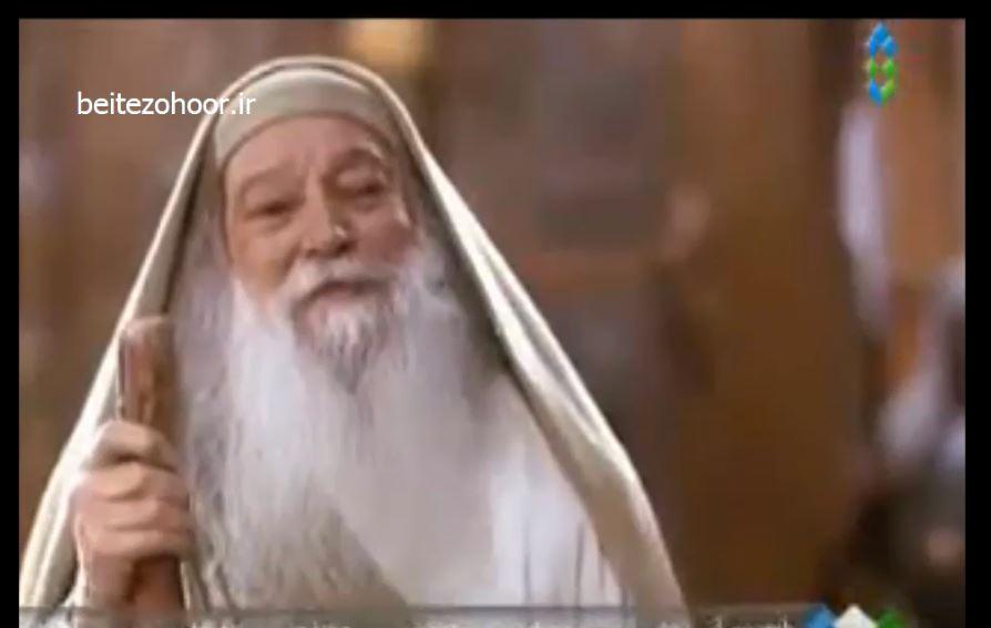 قسمت مربوط به امام زمان (عج) در فیلم یوسف پیامبر,امام زمان (عج) در فیلم یوسف پیامبر