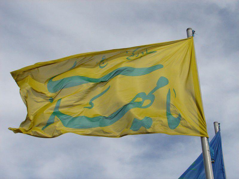 پرچم امام زمان(عج),پرچم حضرت مهدی(عج),پرچم حضرت مهدی هنگام ظهور,پرچم حضرت مهدی هنگام در زمان ظهور