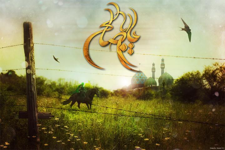 agha saheb alzaman - همراهان حضرت مهدی(عج) موقع ظهور