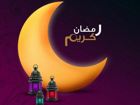 4343 - شرح مهدوی دعای ماه رمضان