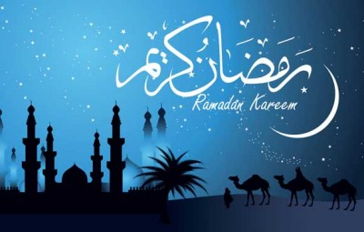 شرح مهدوی دعای روز یازدهم ماه رمضان,شرح دعای روز یازدهم ماه مبارک رمضان,شرح مهدوی دعای روز یازدهم ماه مبارک رمضان