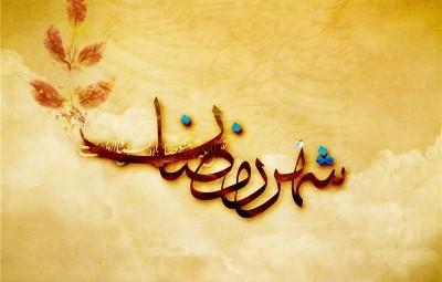 فواید و فضیلت دعای قبل از افطار,فضیلت دعای قبل از افطار,فواید دعای قبل از افطار,برکات دعای قبل از افطار,آثار و برکات دعای قبل از افطار