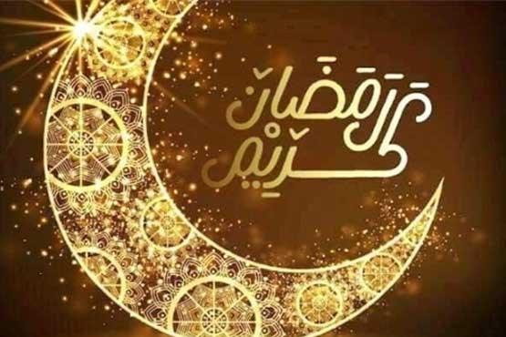 636008439339882929 - فواید و فضیلت دعای قبل از افطار