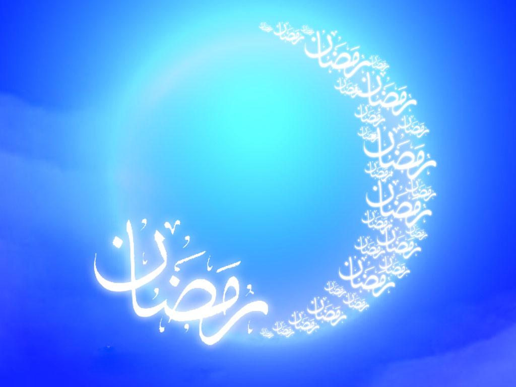 7984177 873 - شرح مهدوی دعای روز سیزدهم ماه رمضان