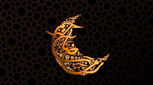 شرح مهدوی دعای روز پانزدهم ماه رمضان