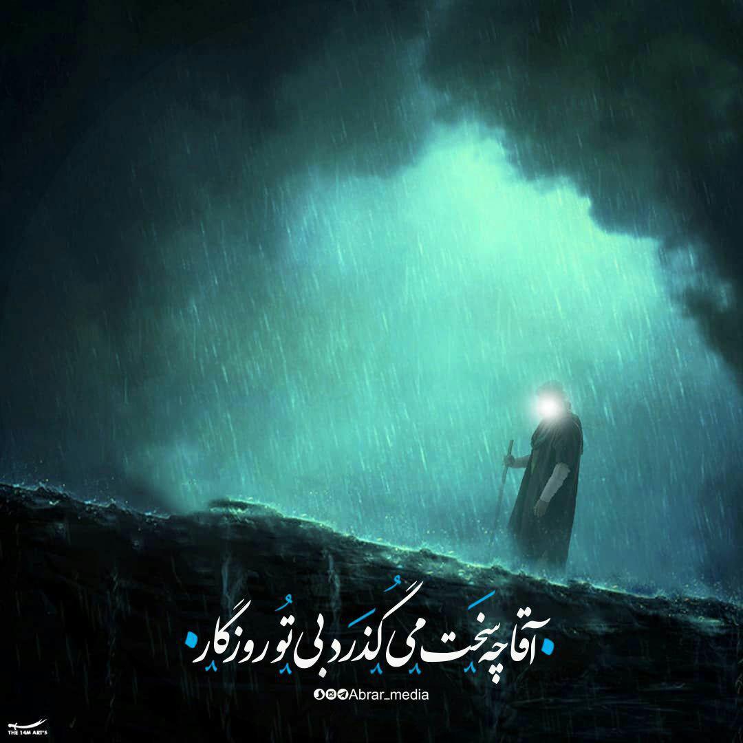 photo 2018 05 04 17 54 30 - عنایت امام زمان(عج) به زائر پدر بزرگوار شان