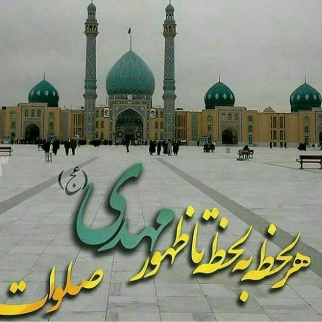 photo 2018 05 25 13 21 07 - آیا امام حسن عسکری(ع) بجز حضرت مهدی فرزند دیگری داشتند