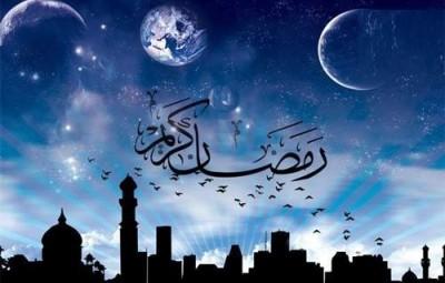 چگونه ماه رمضان امام زمانی(عج) داشته باشیم,ماه رمضان امام زمانی(عج) داشته باشیم,ماه رمضان امام زمانی(عج),ماه رمضان مهدوی
