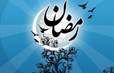 شرح مهدوی دعای روز بیستم ماه رمضان