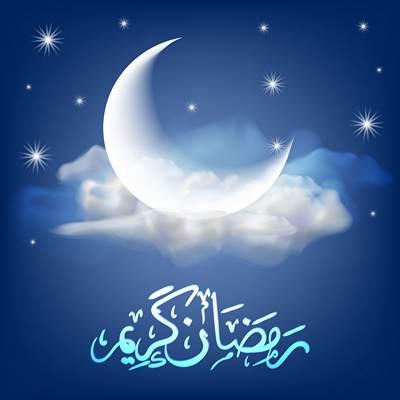شرح مهدوی دعای روز بیست و چهارم ماه رمضان,شرح دعای روز بیست و چهارم ماه مبارک رمضان
